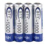 Акумулаторни батерии 1000mAh 1.2V размер ААА (4 броя)