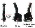 FM трансмитер за автомобил с дистанционно и LCD дисплей