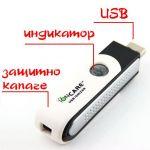 USB йонизатор-пречиствател на въздух